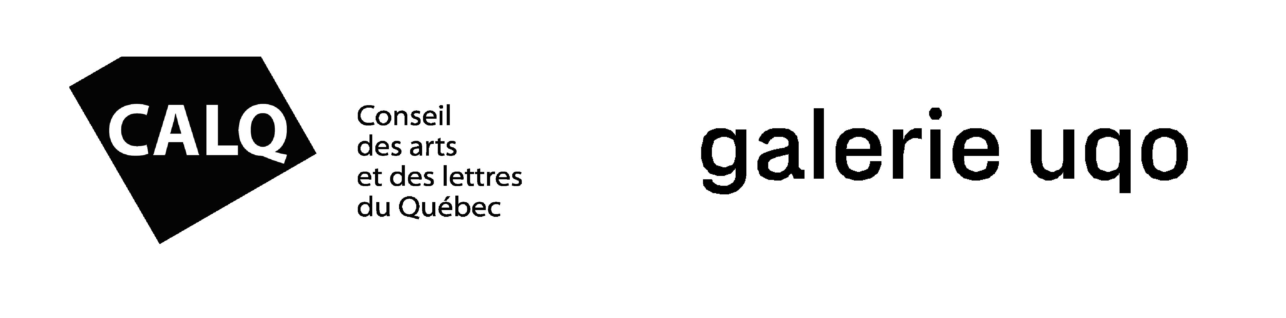 CALQ et uqo logo